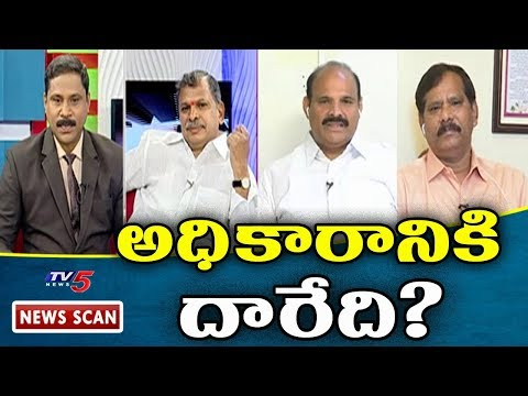 పాదయాత్రతో వైసీపీ మైలేజ్ పెరిగిందా? | Debate On YS Jagan Padayatra | News Scan With Vijay | TV5 News