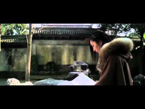 大武當 (Wu Dang)電影預告