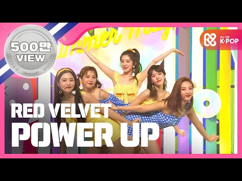Download Lagu  Show Champion EP.280 RED VELVET - Power up Mp3 Free
