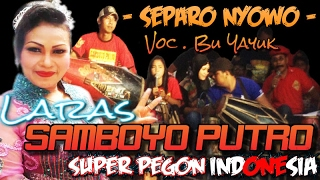 Jaranan Samboyo Putro Terbaru Separo Nyowo || Traditional Music & Dance Of Java
