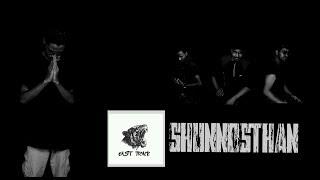 Shunnosthan (শূন্যস্থান) Official lyrical video || Classic Bangla Hiphop/New Bangla Rap Song 2017