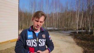 00 Заслуженный тренер сборной России Обращение к Президенту Путину с Родового  Поместья