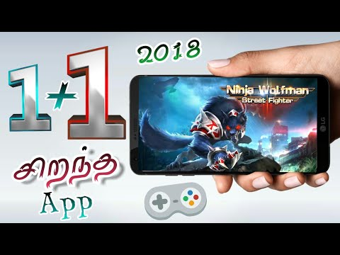 1+1 சிறந்த Apps in March 2018 | 2 Best Apps for Android in March 2018(Tamil) No Root Need தமிழ்
