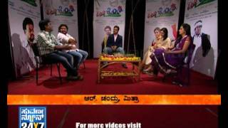Ko Ko - Seg 3 - Ko Ko film special - 14 Jan 12 - Suvarna News