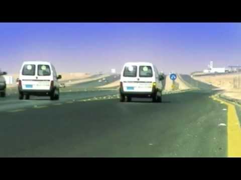 Saudi Post - Documentary