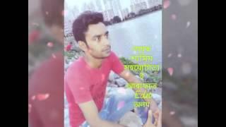 bangla new song samim