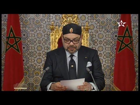 خطاب العرش 2019
