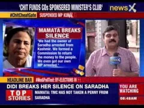 Mamata Banerjee breaks her silence over Saradha scam