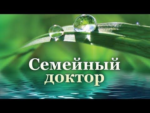Анатолий Алексеев отвечает на вопросы телезрителей (12.04.2019, Часть 2). Здоровье. Семейный доктор