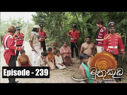 Muthu Kuda | Episode 239 04th January 2018