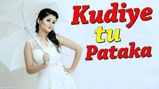 download lagu Kudiye Tu Pataka  Sanju Khewriya,anjali Raghav,masoom Sharma,annu Kadyan gratis