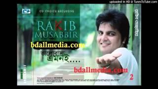Bangla Eid song 2014  Bul Buli By Rakib Musabbir   Salma  bdallmedia com