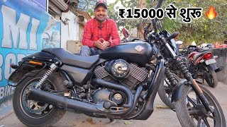 2 Harley Davidson 750 Street For Sale   Preowned Super Bikes   My Country My Ride