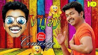 Vijay tamil comedy | non stop tamil comedy | Vijay | new tamil comedy scenes | comedy collection