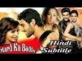 Mard ka badla (alludu seenu) movie hindi dubbed Official Trailer 2018 sai srinivas and samantha