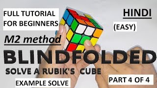 HOW TO A RUBIK'S CUBE BLINDFOLDED-PART 4(HINDI) EXAMPLE SOLVE