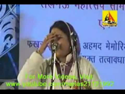 Poetess Shabina Adeeb At Lucknow Mohatsav, Mushaira-2012 video
