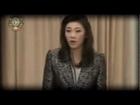 Yingluck Shinawatra the world's sexiest Prime Minister - Living Doll