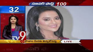 Super Fast 100 || Speed News || 23-10-18