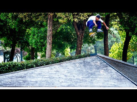 Primitive Skate | TESTING II