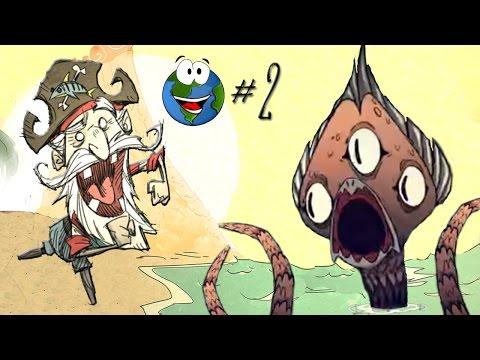 Прохождение Don't Starve: Shipwrecked за Вудлегса #2 - Первый додошка