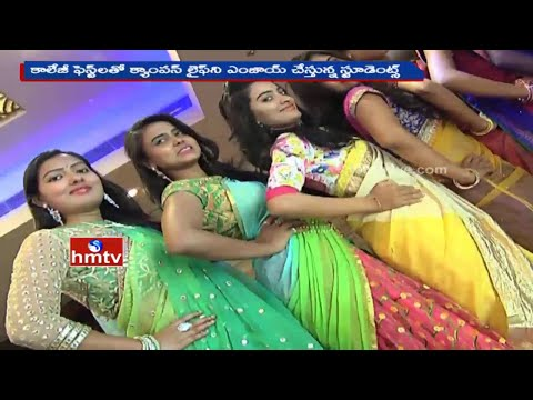 Entertainment is One of the Part in Student Life | HMTV Special Focus