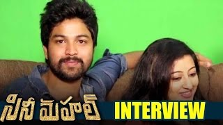 Cine Mahal Movie Team Interview | Siddhansh,Rahul,Tejaswani