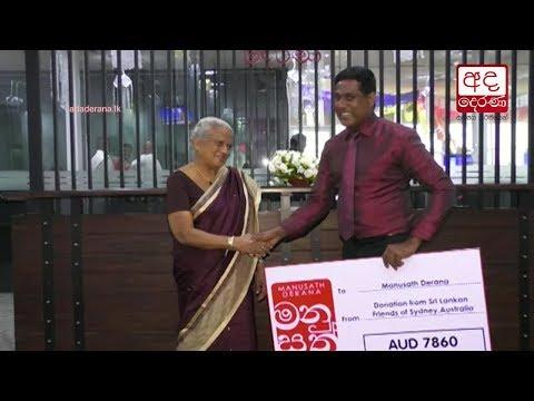 sri lankans living i|eng