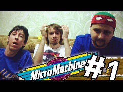 Pixel_Devil, Kinaman и JjAR - Турнир по Micro Machines #1