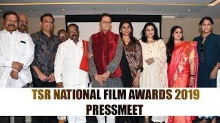 TSR National Film Awards 2019 Press Meet || Meena, Nagma, Paruchuri Gopalakrishna