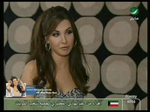 Nancy Ajram Hala Febrayer 2007 Interview