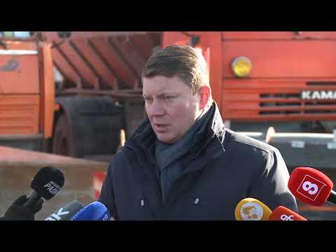 Коммунальный мост в красноярске ремонт 2018