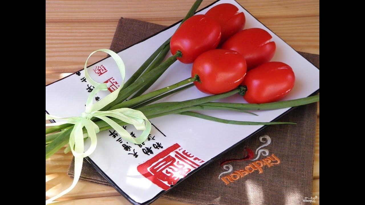 Салат тюльпаны рецепт пошагово
