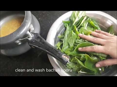 Bachali Kura Pappu  బచ్చలి కూర పప్పు   Malabar Spinach Dal   Akukura Pappu Recipe In Telugu