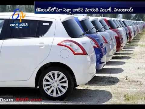 Maruti Suzuki & Hyundai Tops The List Of Sales In December, 2015