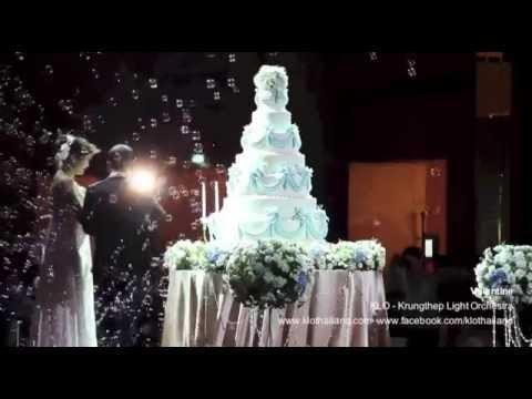 เพลงจุดเทียน ตัดเค้ก Valentine วงดนตรีงานแต่ง KLO