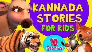 Moral Stories for Kids Collection in Kannada | Infobells