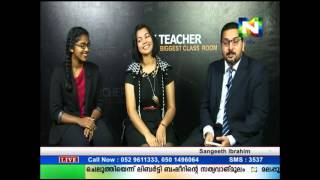 My Teacher Nov 21   How to become a topper in Academics  Part 1