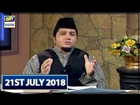 Iqra : Surah Al Kahf - (Ayat 27 to 28 ) – 21st July 2018