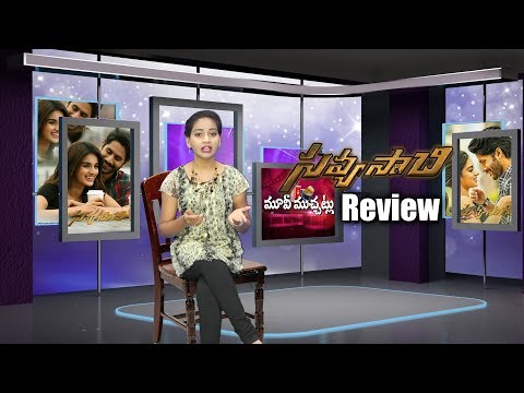 savyasachi movie review | Movie Muchatlu | Naga Chaitanya | Niddhi Agerwal | Madhavan | Y5 tv |