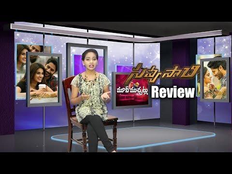 savyasachi movie review | Movie Muchatlu | Naga Chaitanya | Niddhi Agerwal | Madhavan | Y5 tv |