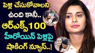 Payal Rajput Responds About Her Marriage Rummers | #PayalRajput | Tollywood News | Top Telugu Media