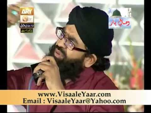 Allah Da Zikar( Shahzad Hanif Madni In 22 4 13 Eidgah Sharif.by Visaal video