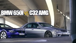 Гонки MSC: Mercedes C32AMG vs BMW 650i (0-100, 100-200, Форсунки, Изоляция)