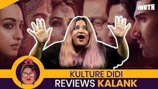Kalank Movie Review By Kulture Didi | Alia Bhatt, Varun Dhawan, Madhuri Dixit, Karan Johar