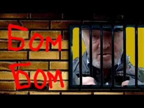 Анекдот про деда шутника в тюрьме