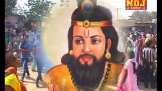 baba mohan ram ke bhajan video