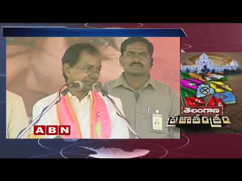 KCR Comments  on Modi Govt   KCR public Meeting Highlights   Telangana Elections Campaign