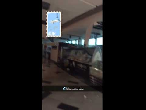 Abu Dhabi airport flood