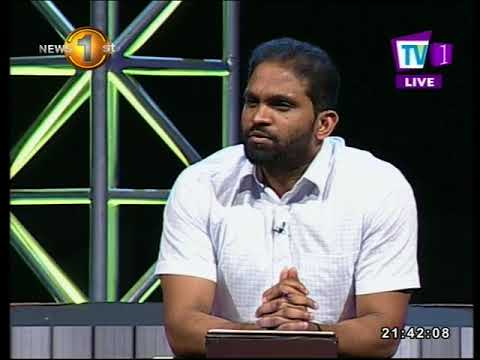 face the nation tv 1|eng